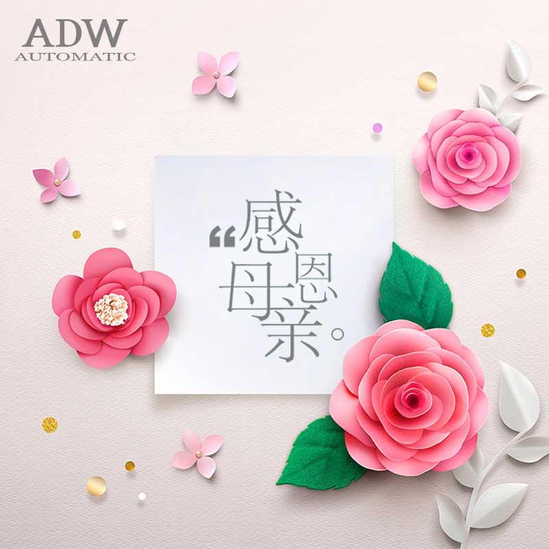 ADW-6066-1.jpg