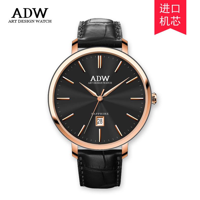 ADW精品腕表-简爱系列-2068L红皮带