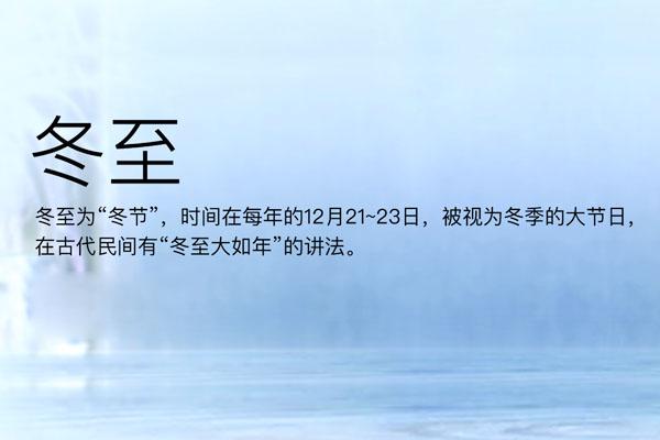 002-beijing-600x400.jpg