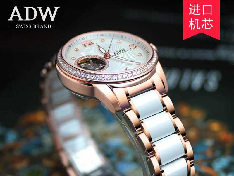ADW-606612-800X600.jpg