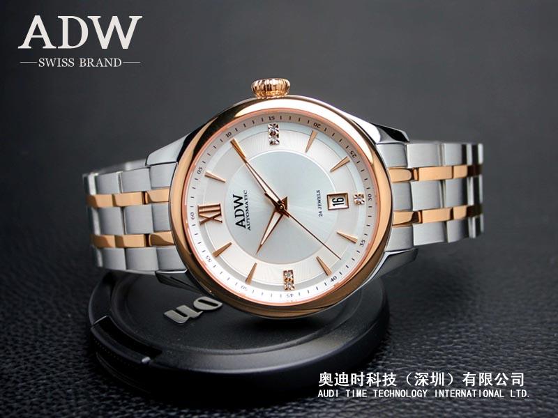 ADW-205811-800X600.jpg